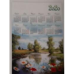 kalendarz planszowy laka_gdm_pl09_EAN_jpg.JPG